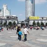 Place Tianyi