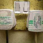 Plugs past their test-by date