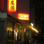 Hot Spot Restaurant