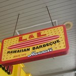 Φωτογραφία: L & L Hawaiian Barbeque