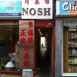 Entrance to Nosh - Don't be put off by the photo