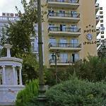 Hotel Apollo, Athens