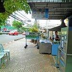 ภาพถ่ายของ Thong Far Thai Restaurant