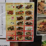 Display menu