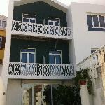 Foto de A Casa do Lado