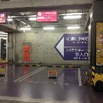 Shuttle Stop Terminal 3