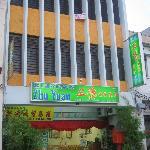 zhu yuan vegetarian restaurant