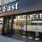 East, 33 Alexandra St, Southend-on-Sea.