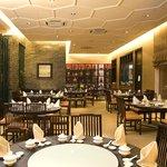 Ming Ren Restaurant View
