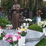 Raisa Gorbachev's Memorial