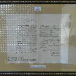 Citation of the OBE