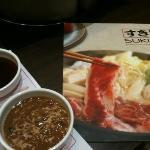 sauce n menu