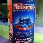 The Mousetrap at Hong Kong Academy for Performing Arts