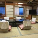 Photo of Fujisan Onsen Hotel Kaneyamaen