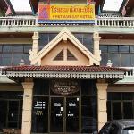 Phetmanyxay Hotel - Front Entrance