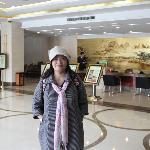 Photo of Xuzhou Zhonghui International Conference Center Hotel