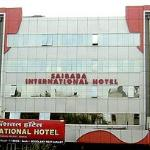 Saibaba International Hotel