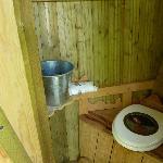η οικολογικη τουαλετα