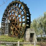 Notogawa Waterwheel & Canoe Land