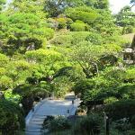 Honma Art Museum Garden