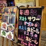Nikkaishosei Foto