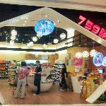 ภาพถ่ายของ Store 759