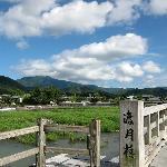 Togetsukyō