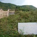 丸都山城遺跡