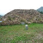 大王陵遺跡