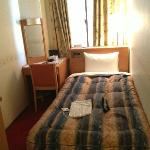 Hotel Bougainvillea Itabashi