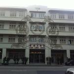 entree hotel Kam Leng