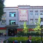 Photo of Thangka Hotel