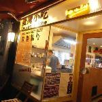 Lon Mens Noodle House entry