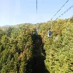 Ropeway Heavens Sonohara in Fujimidai Highland