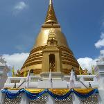 The chedi at Wat Bowonniwet