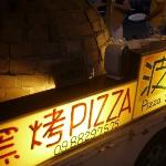 pizzaSwell