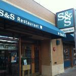 S&S Restaurant entrance