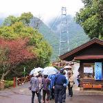 綾の照葉大吊橋・・・入口