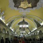 Komsomol'skaja stancija Metro Moskovskoj