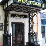 Vitalich restaurant