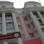 Most probably the pinkiest building in Irkutsk.