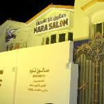 Nara Beauty Salon Qatar - External