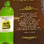 Silverlake white wine