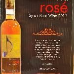 Silverlake rosé wine