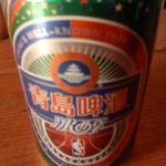 chińskie piwo...strata kasy