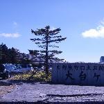 大台ケ原入口 駐車場