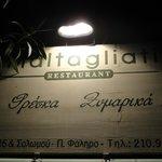 Photo of Maltagliati