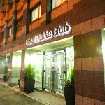 Photo of Hotel Hokke Club Fukuoka