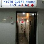 Entrance to Kyoto Guest House on 15th Floor of A Block