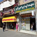 Hostel Amir Kabir in Esfahan